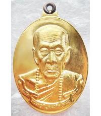 สวยม๊ากค่ะ สุดยอดพระเกจิ เหรียญห่วงเชื่อม หลวงปู่คำบุ รุ่นธรณีสงห์มหาลาภ วัดวิหารเจดีย์สีชมพู