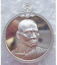 สวยกริ๊ป เหรียญพระพุทไธศวรรย์วรคุณ หลวงพ่อหวล รุ่นอายุยืน ฉลองอายุครบ 7 รอบ 85 ปี วัดพุทไธศวรรย์