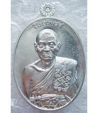 สวยกริ๊ป พระเกจิชื่อดัง เหรียญ ชินบัญชร หลวงพ่อหวั่น รุ่นชินบัญชร วัดคลองคูณ จ.พิจิตร