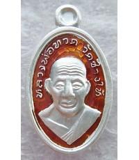 สวยกริ๊ป จิ๋วแต่แจ๋ว เหรียญหลวงพ่อทวด พิมพ์เม็ดแตง ใบขึ้เหล็ก รุ่น 102 ปี อาจารย์ทิม วัดช้างให้