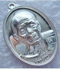 สวยกริ๊ป เหรียญ รูปเหมือน หลวงพ่อคูณ รุ่นคณะศิตย์เก่าอำนวยศิลป์สร้างถวาย หลวงพ่อคูณ วัดบ้านไร่