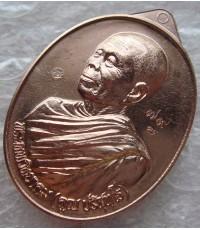 สวยกริ๊ป เหรียญ มหาโภคทรัพย์ รุ่น เศรษฐี คูณ เจ้าสัว หลวงพ่อคูณ วัดบ้านไร่
