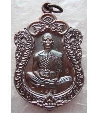 เหรียญยอดนิยม เหรียญเสมา พิมพ์เต็มองค์ ปาฏิหาริย์ EOD หลวงพ่อคูณ รุ่นปาฏิหาริย์ EOD วัดบ้านไร่