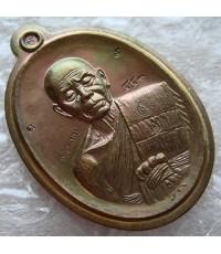 สุดยอดพระเกจิอันดับหนึ่ง เหรียญ ปาฏิหาริย์ EOD หลวงพ่อคูณ รุ่นปาฏิหาริย์ EOD วัดบ้านไร่