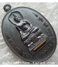 สวยกริ๊ป เหรียญไพรีพินาศ ไพรี-จัก-พินาศ ฝังตะกรุดใต้ท้องแขน หลวงพ่อคูณ วัดบ้านไร่ No.1450
