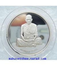 สวยกริ๊ป พระเก่าปีลึก ราคาเบาๆ เหรียญ Perth Mint เสาร์ห้า ปี 2537 หลวงพ่อคูณ วัดบ้านไร่