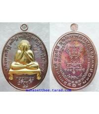 ชุดสุดคุ้ม สวยมาก เหรียญ พระปิดตา ไพรีพินาศ No 277 หลวงพ่อฟู หลวงปู่ฟู วัดบางสมัคร จ.ฉะเชิงเทรา