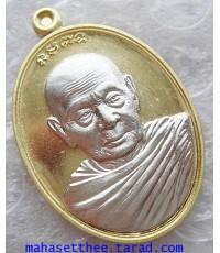 สวยมากค่ะ เหรียญห่มคลุม รุ่นแรก ไตรมาศ ๕๘ NO ๙๒๕ หลวงพ่อฟู หลวงปู่ฟู วัดบางสมัคร จ.ฉะเชิงเทรา