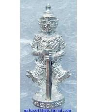 สวยมาก ท้าวเวสสุวรรณ จับตะกรุดไตรโลก NO ๘๐ หลวงพ่อฟู หลวงปู่ฟู วัดบางสมัคร หลวงพ่อรัตน์ วัดป่าหวาย
