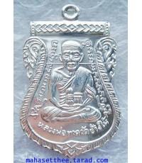 สวยกริ๊ป เหรียญหลวงพ่อทวด พิมพ์เสมาหน้าเลื่อน รุ่น 101 ปี อาจารย์ทิม วัดช้างให้