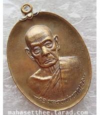 สวยกริ๊ปค่ะ พระเกจิชื่อดัง เหรียญสร้างบารมี หลวงพ่อชาญ รุ่น สร้างบารมี วัดบางบ่อ
