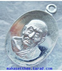 สวยกริ๊ป เหรียญเม็ดแตงหน้าอรหันต์ หน้าแก่ หลวงพ่อทวด รุ่นนิรันตราย 77 สุดยอดหลวงพ่อทวดแห่งปี
