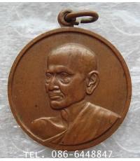 สวยกริ๊ป .. เหรียญ สมเด็จ พระพุฒาจารย์ โต พรหมรังสี รุ่นอนุสรณ์ 100 ปี วัดระฆังโฆสิตาราม