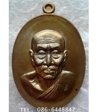 สวยกริ๊ป เหรียญหน้าอรหันต์ หน้าแก่ หลวงพ่อทวด รุ่นนิรันตราย ๗๗ สุดยอดหลวงพ่อทวดแห่งปี