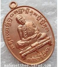 สวยกริ๊ป .. เหรียญเจริญพรสัตตมาส หลวงปู่ทิม เจริญพร สัตตมาส วัดละหารไร่