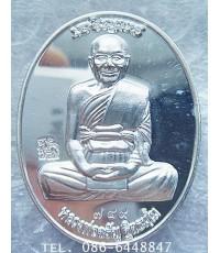 สวยจริงๆ ค่ะ เหรียญรูปไข่ เจริญพร เต็มองค์ เจริญพรบน No ๗๔๙ หลวงพ่อจรัญ วัดอัมพวัน จ.สิงห์บุรี