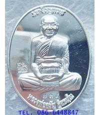 สวยจริงๆ ค่ะ เหรียญรูปไข่ เจริญพร เต็มองค์ เจริญพรบน No ๗๓๔ หลวงพ่อจรัญ วัดอัมพวัน จ.สิงห์บุรี