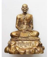 สุดยอดพระเกจิอันดับหนึ่งของประเทศ พระบูชา หลวงพ่อคูณ รุ่นเจริญพร ๘๙ วัดบ้านไร่ จ.นครราชสีมา