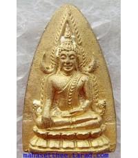 สุดขลัง เหรียญหล่อพระพุทธชินราช หลวงปู่แขก หลวงพ่อแขก รุ่นพิชิตมารทั่วทิศ วัดสุนทรประดิษฐ์