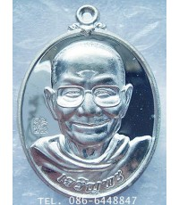 ๒๑๐ สวยจริงๆ ค่ะ เหรียญรูปไข่ เจริญพร ครึ่งองค์ เจริญพรล่าง หลวงพ่อจรัญ วัดอัมพวัน จ.สิงห์บุรี