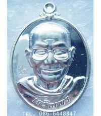 ๗๗๙ สวยจริงๆ ค่ะ เหรียญรูปไข่ เจริญพร ครึ่งองค์ เจริญพรล่าง หลวงพ่อจรัญ วัดอัมพวัน จ.สิงห์บุรี