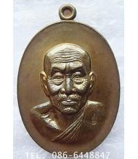 ๗๕๙ สวยกริ๊ป เหรียญหน้าอรหันต์ หน้าแก่ หลวงพ่อทวด รุ่นนิรันตราย 77 สุดยอดหลวงพ่อทวดแห่งปี
