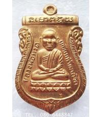 ๔๓๙ สวยกริ๊ป เหรียญ เสมาหัวโต รุ่นแรก หลวงพ่อทวด หลวงพ่อทอง วัดสำเภาเชย รุ่นสรงน้ำ มงคล 88 จ.ปัตตานี
