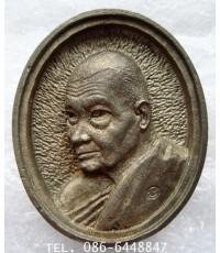 สวยกริ๊ป เหรียญหล่อ รูปเหมือน หลวงพ่อเปิ่น รุ่นไตรมาส ๒๕๓๔ วัดบางพระ จ.นครปฐม