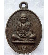 ๑๕๑ สุดยอดพระเกจิดัง เหรียญเทหล่อโบราณในพิธี ร.ศ.๒๓๒ รุ่น ๑๑๙ ปี หลวงปู่หมุน วัดบ้านจาน