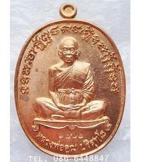 ๑๗๐๓ สวยกริ๊ปเลยค่ะ ของดีมีประสบการณ์ค่ะ เหรียญเจริญพร รุ่นเพชรบูรพา หลวงพ่อคูณ วัดบ้านไร่