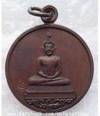 ๑๗๙ สวยกริ๊ป เหรียญ พระพุทธโสธร หลวงพ่อโสธร รุ่นจตุพร วัดชุมแสง ปลุกเสกโดย หลวงพ่อสาคร วัดหนองกรับ