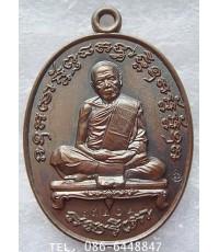 ๓๓๒๐๒ สวยกริ๊ป เหรียญเจริญพรสัตตมาส หลวงปู่ทิม เจริญพร สัตตมาส วัดละหารไร่