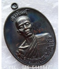 ๒๖๖๗ สวยกริ๊ป รุ่นแรก เหรียญ อรหันต์ สร้างบารมี 91 หลวงพ่อคูณ วัดบ้านไร่