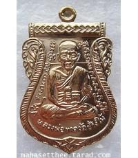 ๓๖๑ สวยกริ๊ป เหรียญหลวงพ่อทวด พิมพ์เสมาหน้าเลื่อน รุ่น 101 ปี อาจารย์ทิม วัดช้างให้
