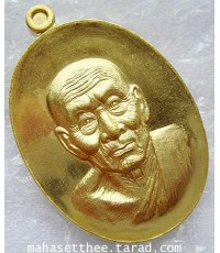 ๑๖๘๙ สวยกริ๊ป เหรียญหน้าอรหันต์ หน้าแก่ หลวงพ่อทวด รุ่นนิรันตราย 77 สุดยอดหลวงพ่อทวดแห่งปี