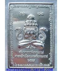 942 สวยค่ะ เหรียญพระปิดตา พังพระกาฬ รุ่นหลักเมือง 49 เจริญโภคทรัพย์ วัดพระบรมธาตุ จ.นครศรีธรรมราช
