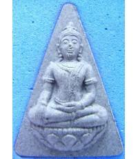 สมเด็จนางพญา ส.ก.6 รอบ (สีดำ)  ปี 2547 ของสมเด็จพระราชินี พิธีใหญ่