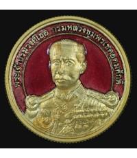 เหรียญ เสด็จเตี่ย กรมหลวงชุมพรฯ วัดเขตอุดมศักดิ์วนาราม พร้อมตลับครับ