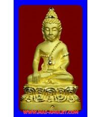 ...ทองคำ 23 กรัม...พระกริ่ง 7 รอบ โค้ด 907 สมเด็จพระสังฆราช วัดบวรฯ ปี 2540 พร้อมกล่องเดิม สวยครับ