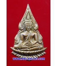 แผ่นปั๊ม พระพุทธชินราช วัดบวร ปี 36 พร้อมกล่องครับ