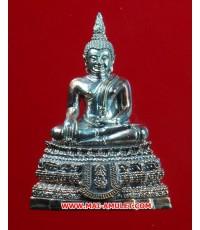 กริ่ง พระพุทธชินสีห์ ภปร. เนื้อนวะ กระทรวงสาธารณสุขจัดสร้าง ปี 2550 พร้อมกล่องครับ
