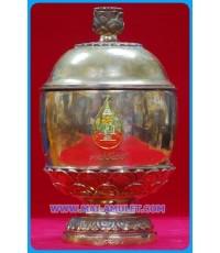 บาตรน้ำพระพุทธมนต์คชวัตร (เนื้อสัตตโลหะ) บรรจุกริ่งคชวัตร  90 พรรษา สมเด็จพระสังฆราช วัดบวรฯ ปี 46