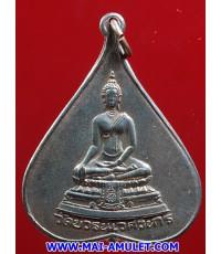 เหรียญใบโพธิ์ พระพุทธชินสีห์ หลังตราประจำพระองค์สมเด็จย่า วัดบวรนิเวศวิหาร โลหะรมดำ ปี 2517 สภาพเดิม