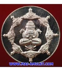 เหรียญ พระปิดตาพังพกาฬ พุทธาคมเขาอ้อ เนื้อทองแดง 4 ซม. ปี 44 พร้อมตลับเดิม