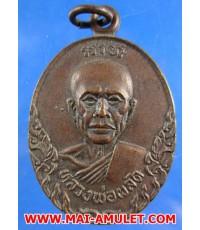เหรียญหลวงพ่อผลัด วัดระฆังทอง อ.โพธาราม จ. ราชบุรี ไม่ทราบปีครับ (13)