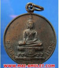 เหรียญหลวงพ่อแดง วัดยายสร้อย เสาร์ห้า จ. สิงห์บุรี พ.ศ. 2523 (31)