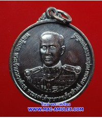 เหรียญกรมหลวงชุมพรฯ  พิธีมังคลาภิเษก ณ วิหารหลวงพ่ออี๋ วัดสัตหีบ ชลบุรี ปี 50 พร้อมกล่องครับ