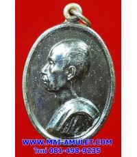 เหรียญหันข้าง สังฆราช (ชื่น) วัดบวรฯ ปี 2507 (334)