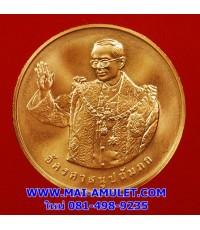 เหรียญในหลวง  เหรียญทรงยินดี เนื้อทองแดง ปี 2549 พร้อมตลับเดิมครับ (92)