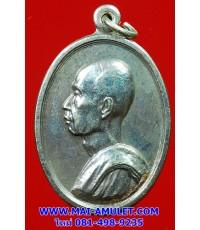 เหรียญหันข้าง สังฆราช (ชื่น) วัดบวรฯ ปี 2507 (370) U
